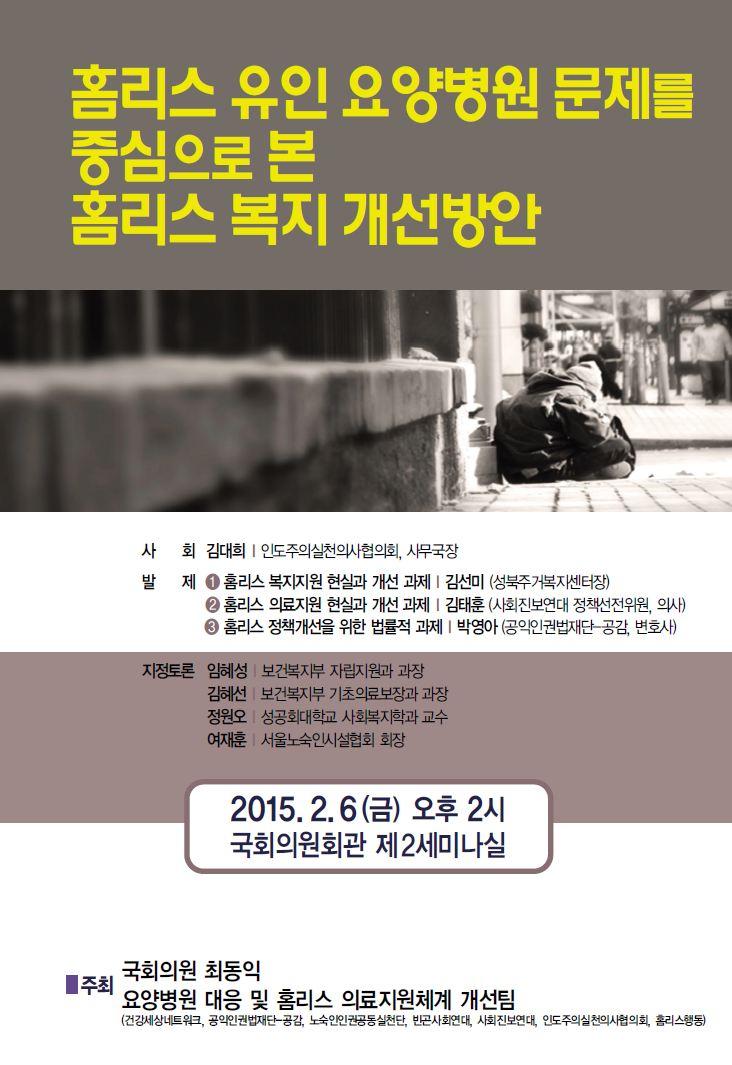 web-poster20150206.JPG