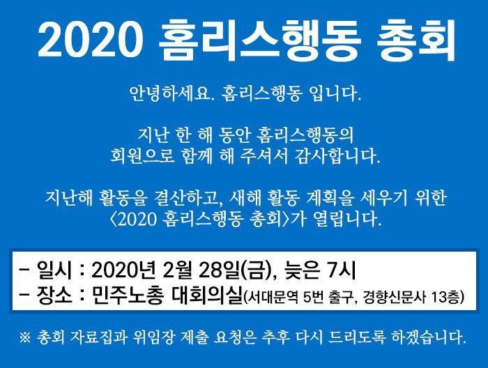 2020geassem_1.jpg
