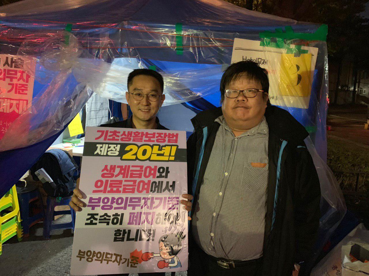 photo_2019-10-20_12-46-59.jpg